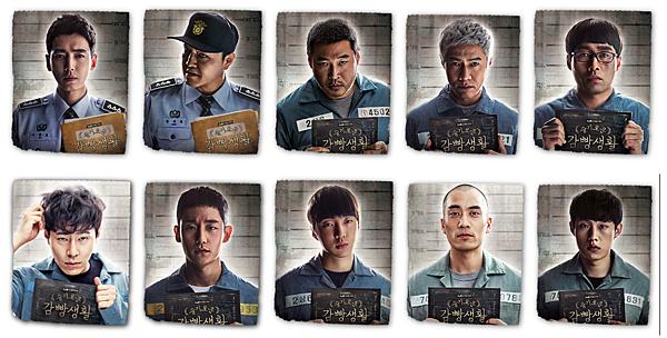 韩剧《机智牢房生活》看看回到现代的申元浩如何PD! (8)