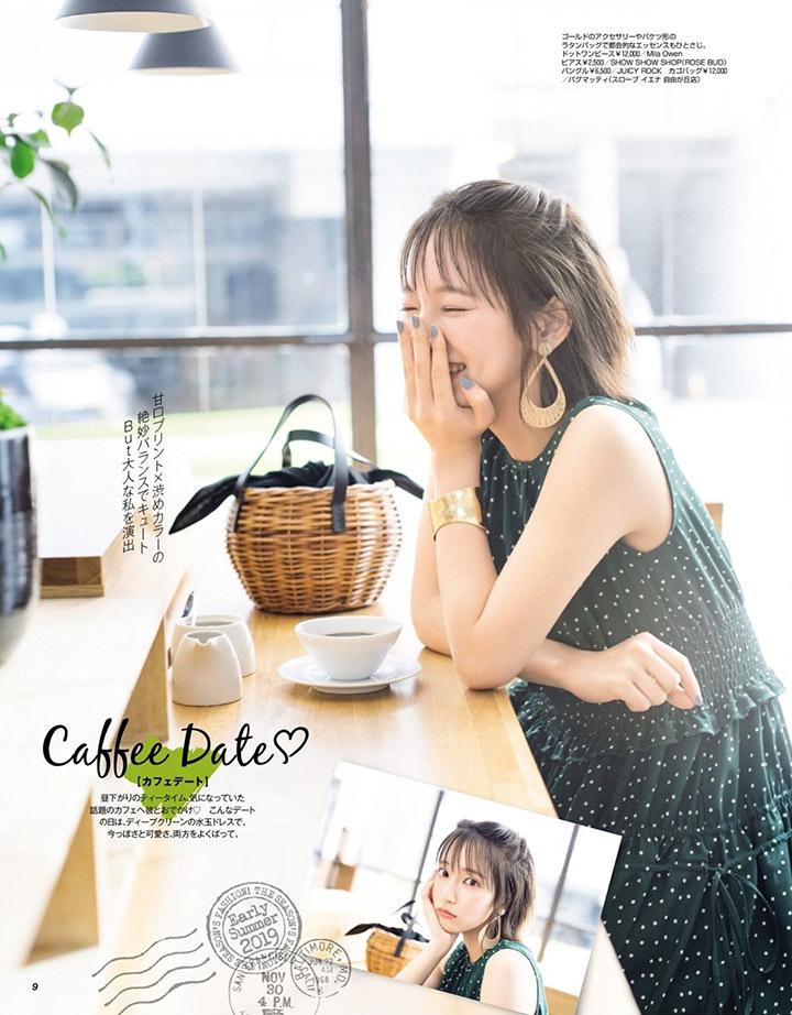 吉冈里帆再次出现在花花公子时尚杂志彰显自己性感可爱的写真作品 (15)