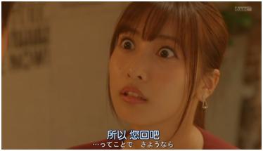 日剧《深夜的奇葩恋爱图鉴》以女人的角度深度讨论日本男性社会的感情观 (2)