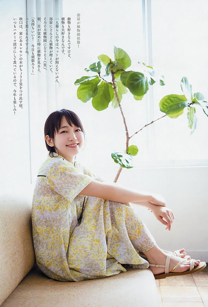 写真女优出身的吉冈里帆每次上映新电影都会拍摄写真作品堆人气 (14)