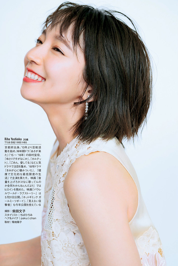 写真女优出身的吉冈里帆每次上映新电影都会拍摄写真作品堆人气 (26)