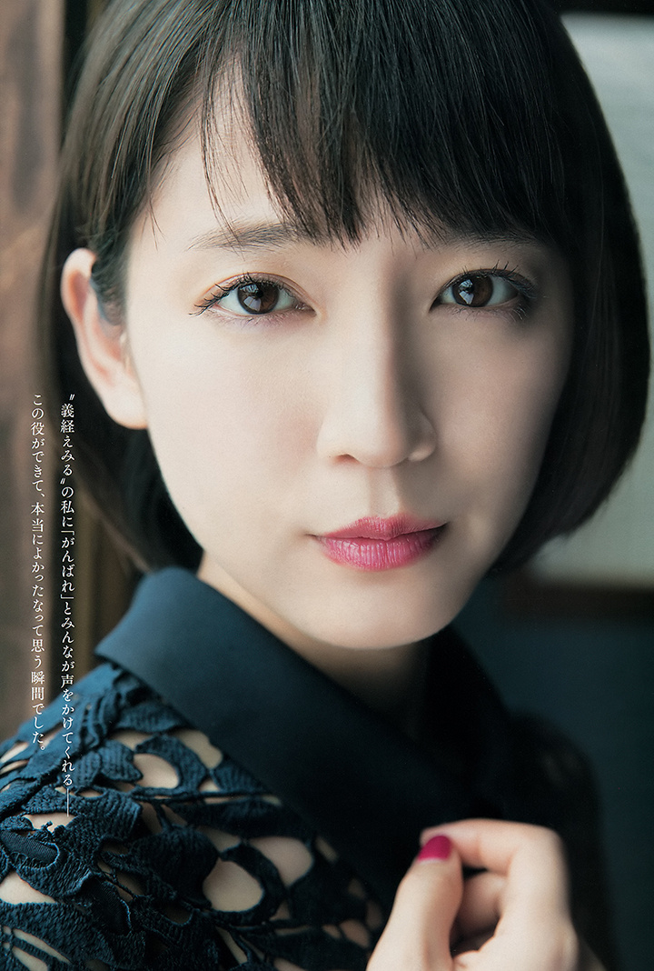 写真女优出身的吉冈里帆每次上映新电影都会拍摄写真作品堆人气 (50)