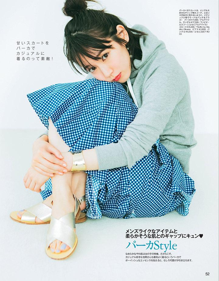 写真女优出身的吉冈里帆每次上映新电影都会拍摄写真作品堆人气 (86)