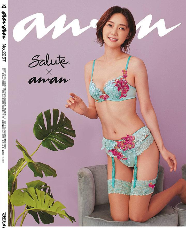 仓科加奈再战时尚封面写真作品对比16年前的青春无敌性感 (32)