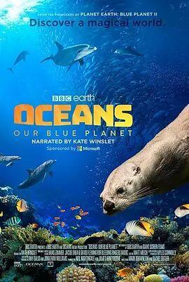 海洋:我们的蓝色星球-纪录片