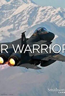 战机-空中勇士-纪录片