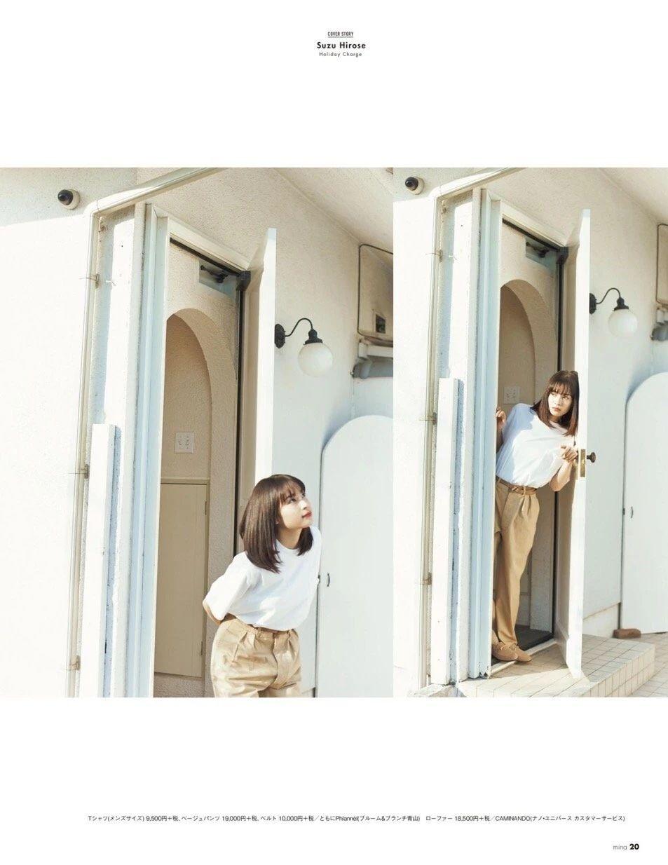 20神颜美少女却黑历史比较多的广濑丝丝写真作品 (9)