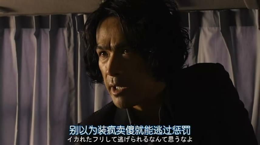 日本电影《脑男》揭示人性未必本善,有一些恶也永远不应该被原谅 (7)