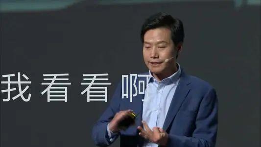 日本设计大师原研哉耗亲自操刀为小米设计新LOGO (6)