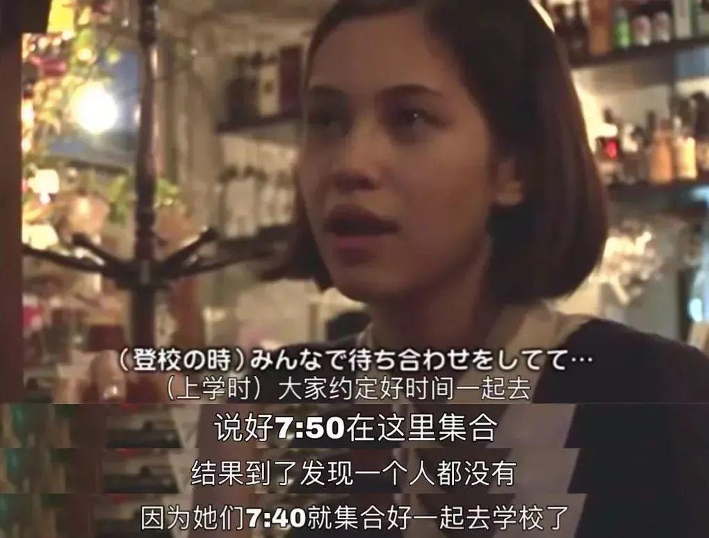 同样是性感的美韩混血麻豆水原希子为什么就不受日本人待见 (4)