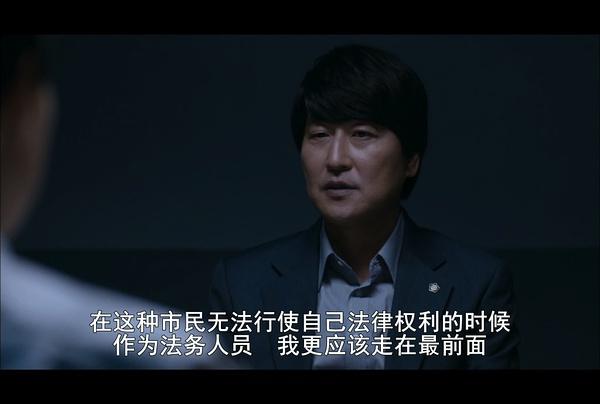 韩国电影《辩护人》一部税务律师为了维护正义参与国安法事件 (3)