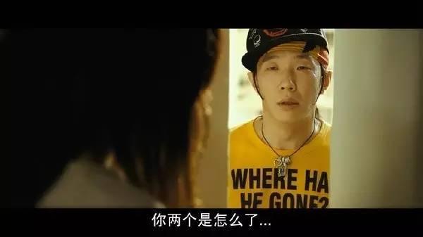 电影《金氏漂流记》一个魔幻的奇遇记让两颗心不再孤独 (28)