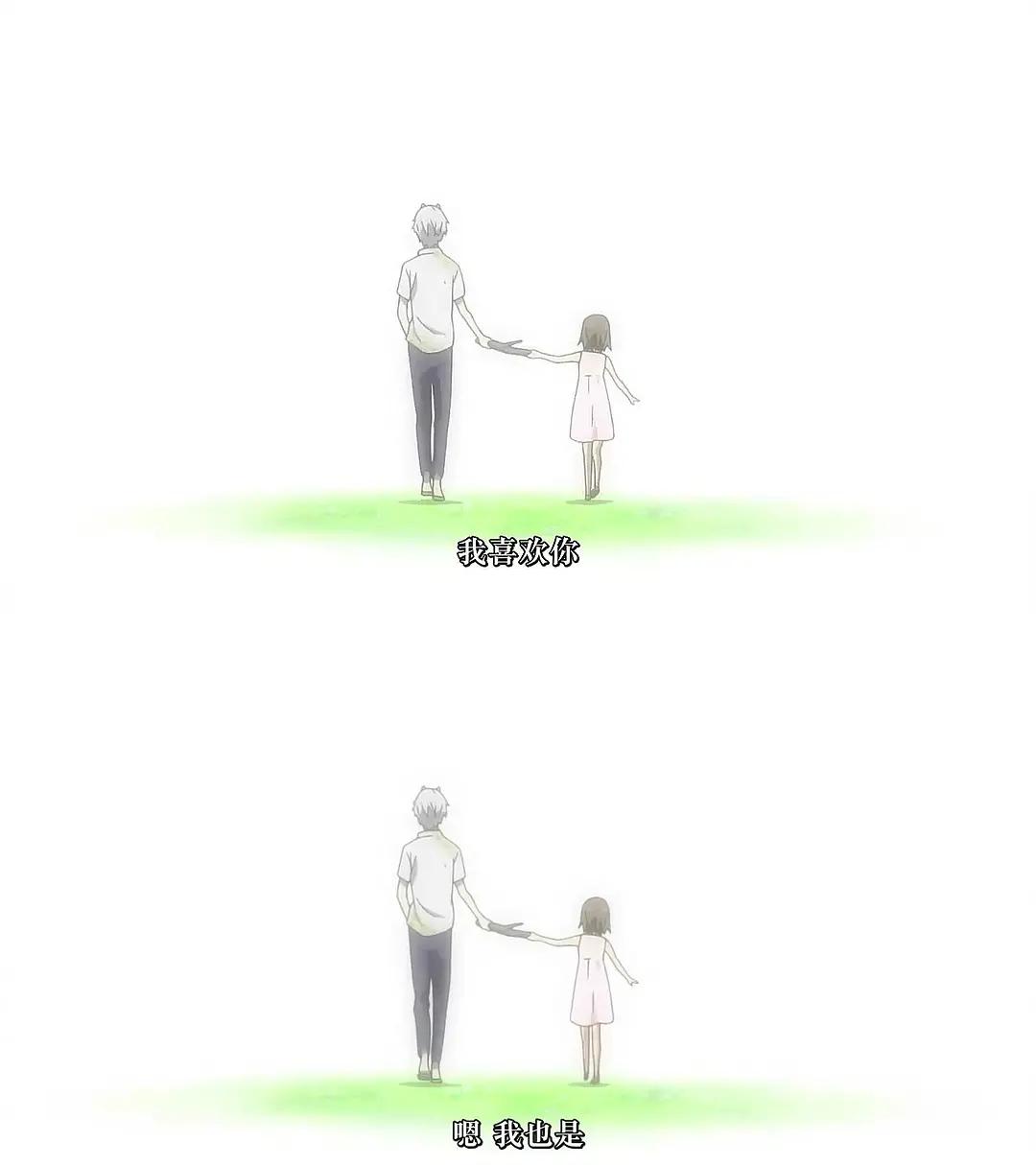 日本爱情动画《萤火之森》如果当一段爱情来临但是又注定它会消失,那你还会决定去爱吗? (10)