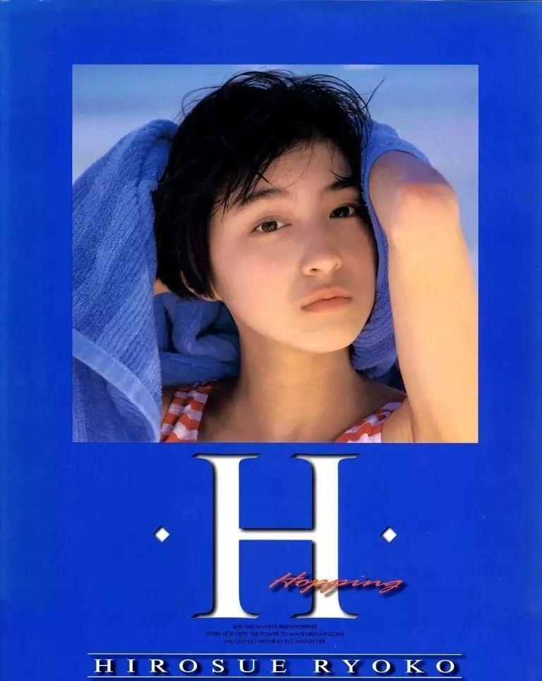 20世纪最后一个美少女广末凉子写真作品 (18)