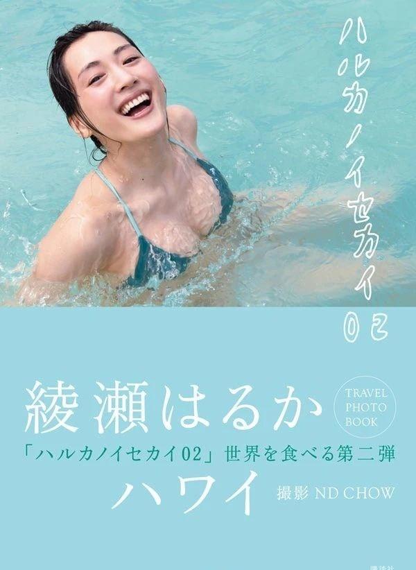 日本人最理想女友绫濑遥写真作品 (1)