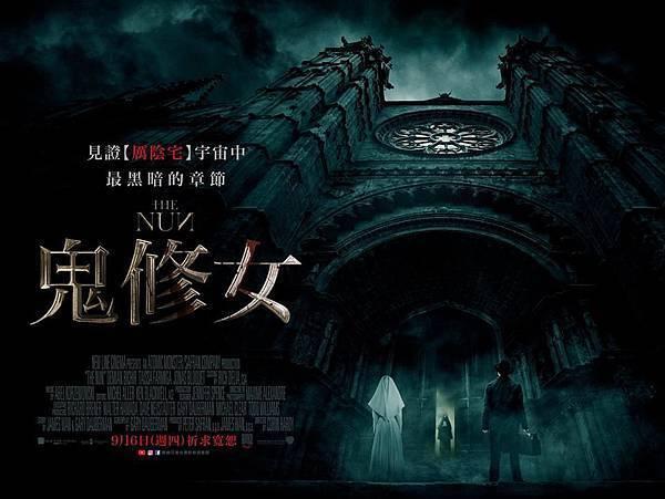恐怖电影《鬼修女》故事情节过于单薄难有看点只能祈求宽恕 (5)
