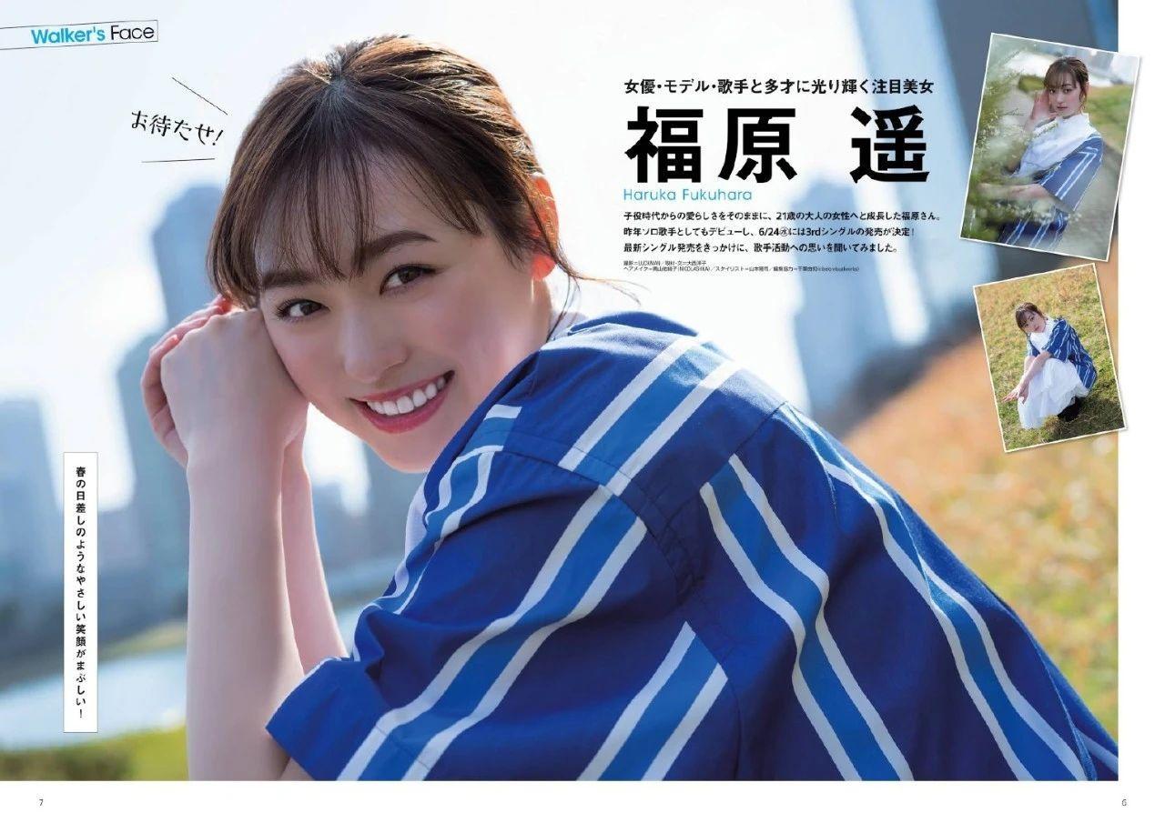 真的是甜到冒泡的美少女福原遥写真作品 (26)