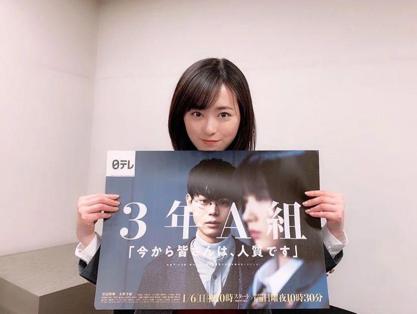 真的是甜到冒泡的美少女福原遥写真作品 (29)
