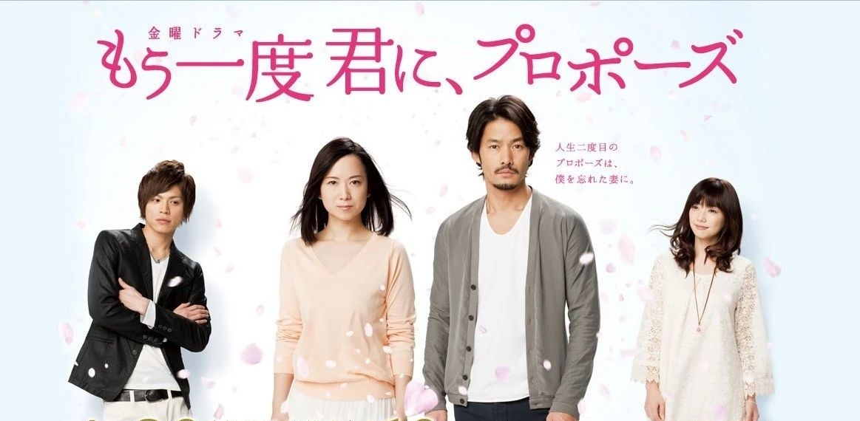 日本娱乐圈最后的独身大牌演员竹野内丰还没有结婚的迹象 (5)