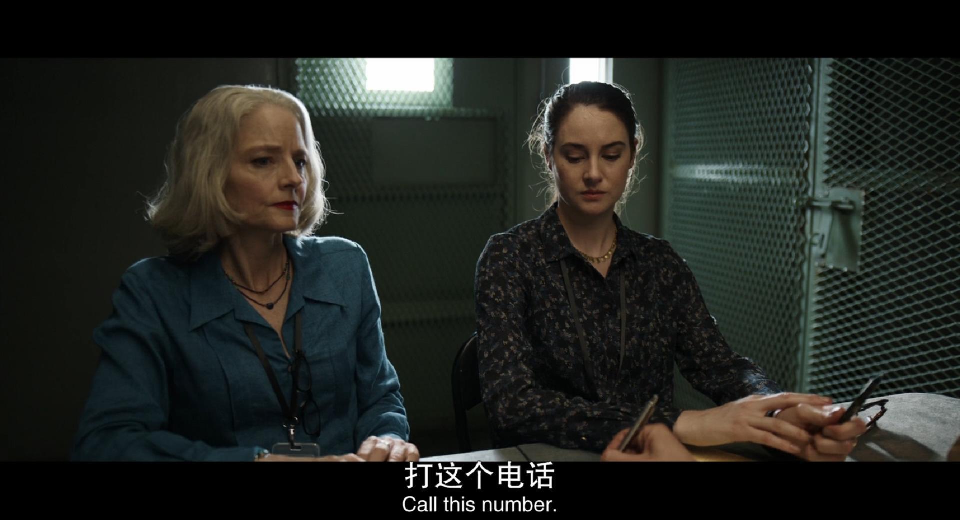 电影《诬罪审判》政治有多么的肮脏法律就有多么的邪恶 (5)