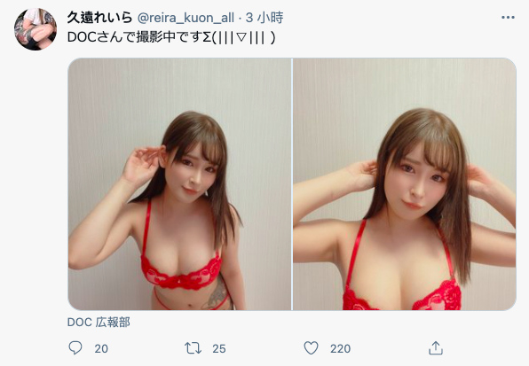 要扭转日本人对刺青传统而刻板的认识刺青妹久远れいら(久远丽罗)还任重而道远 (1)