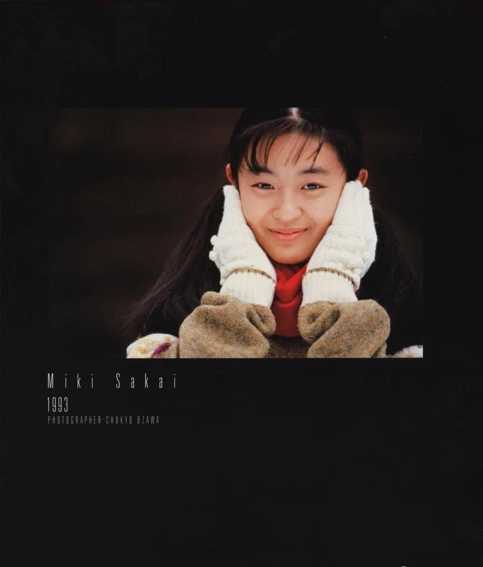 清纯玉女17岁情书中的酒井美纪写真作品 (96)