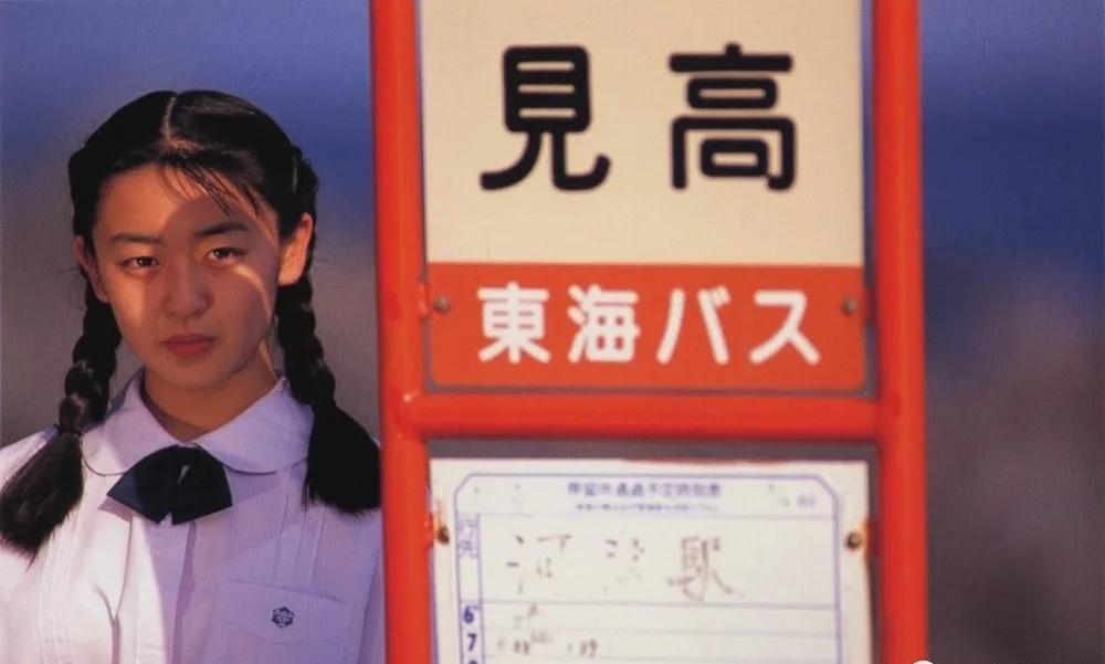清纯玉女17岁情书中的酒井美纪写真作品 (113)