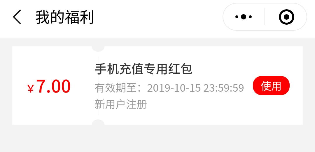 QQ图片20191005140516