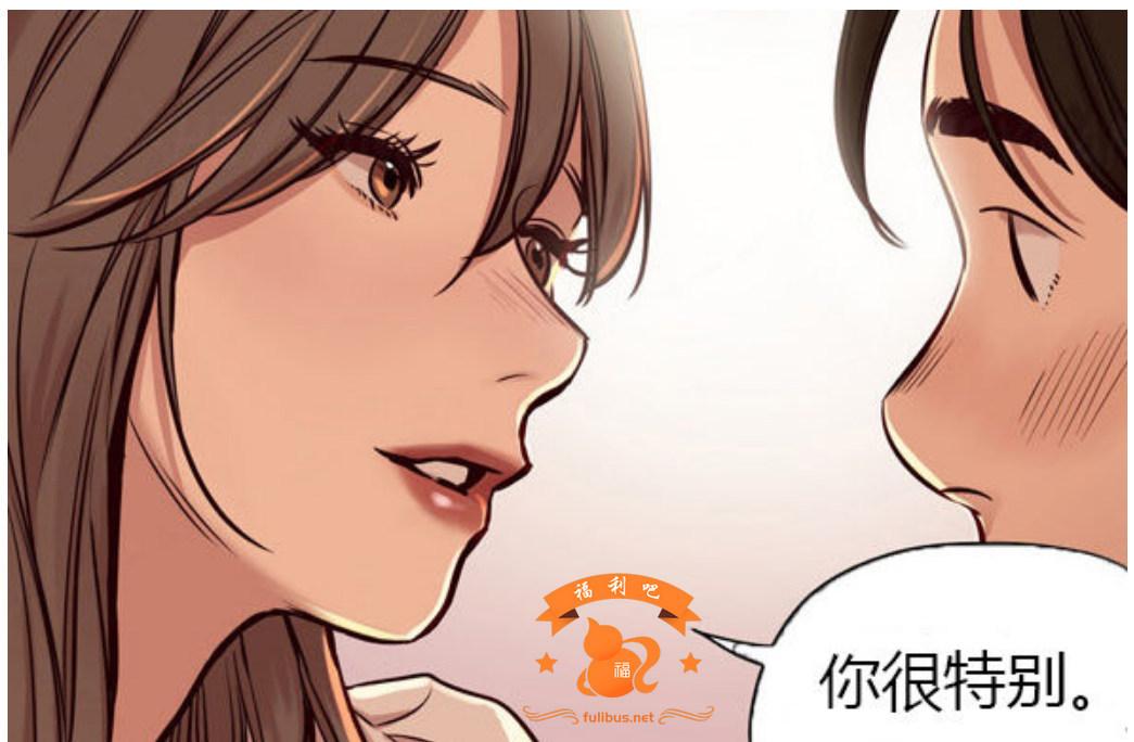 有剧情、批判现实的韩漫作品《赎罪营》