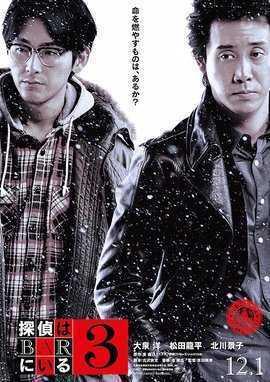成吉思汗的意愿国语_《流浪地球》电影高清在线观看-BT4K影院
