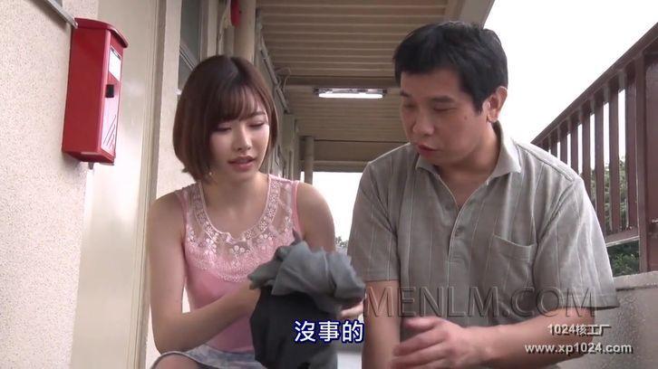 深田咏美盛开的花蕾表演比较还是不错的 作品推荐 第2张