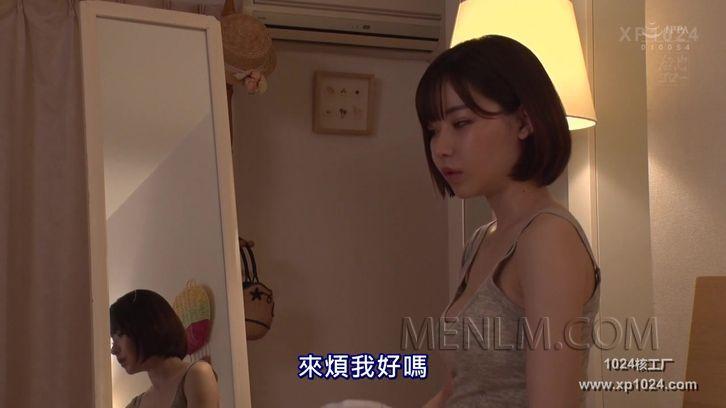 深田咏美盛开的花蕾表演比较还是不错的 作品推荐 第11张