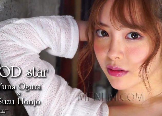 STARS-164 图片 第16张