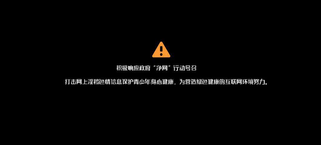 免费在线播放《可疑的KTV》高清BD未删减完整版