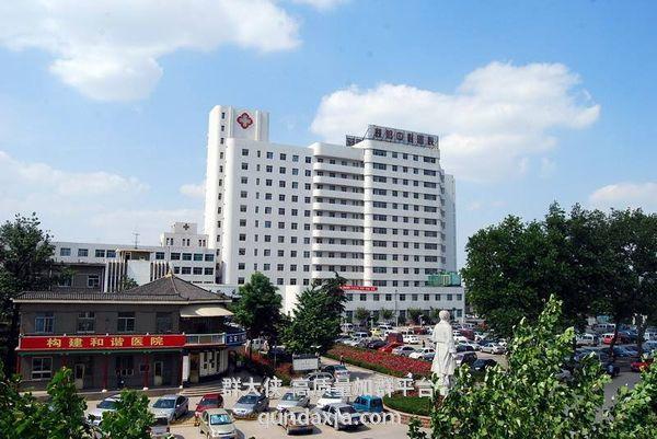 图片[2]-潍坊市司机群等交流群(9.11更新)-群达人
