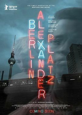 亚历山大广场的海报