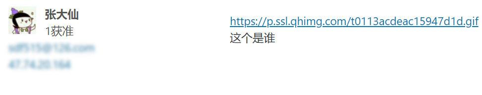 fulibus.net福利吧2020-09-01_01