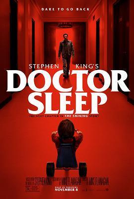 睡梦医生的海报