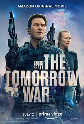 明日之战的海报