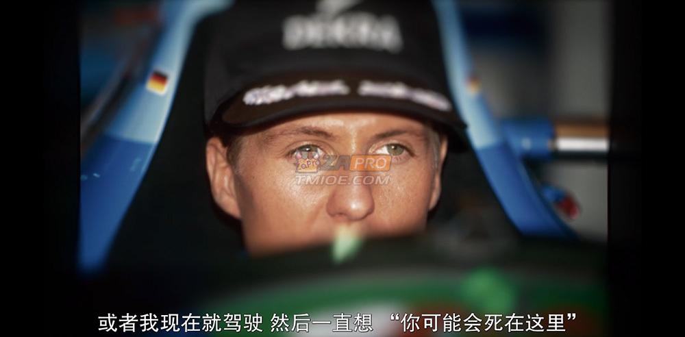 舒马赫 Schumacher (2021) 02