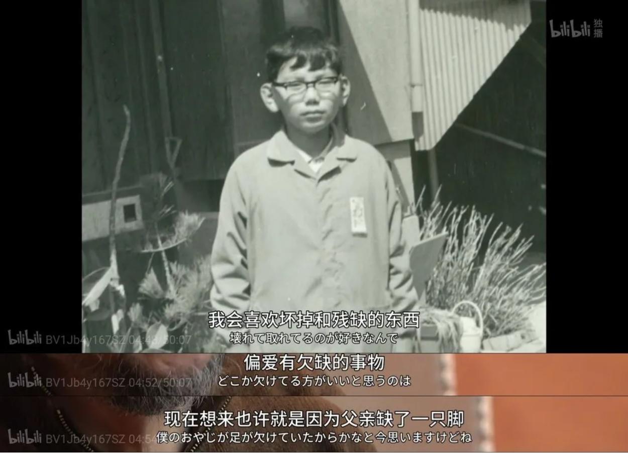 图片[8]-少年郎,我劝你不要看EVA-Anime漫趣社