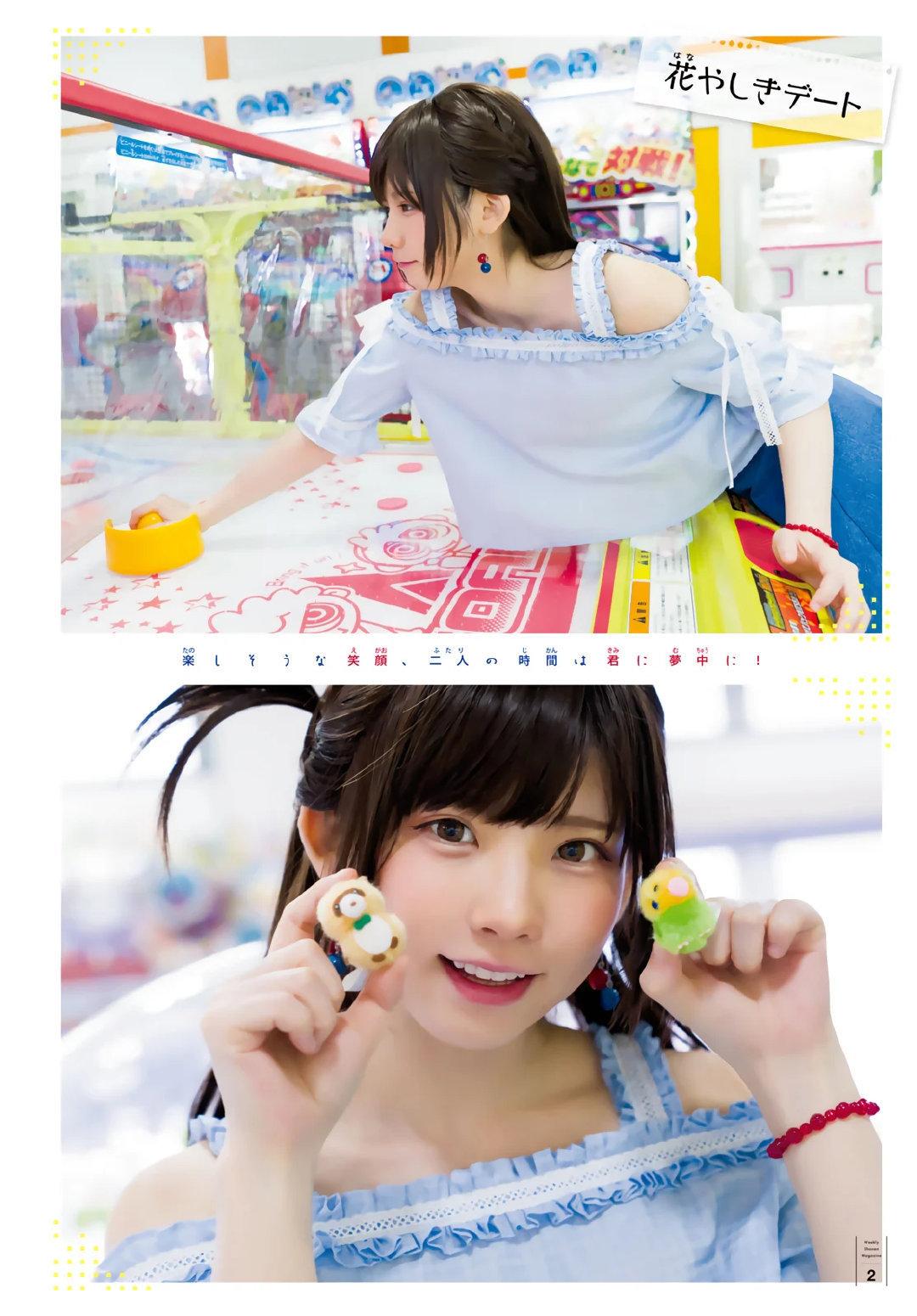 图片[3]-【Cosplay】人气动漫《租借女友》水原千鹤COS作品欣赏-Anime漫趣社