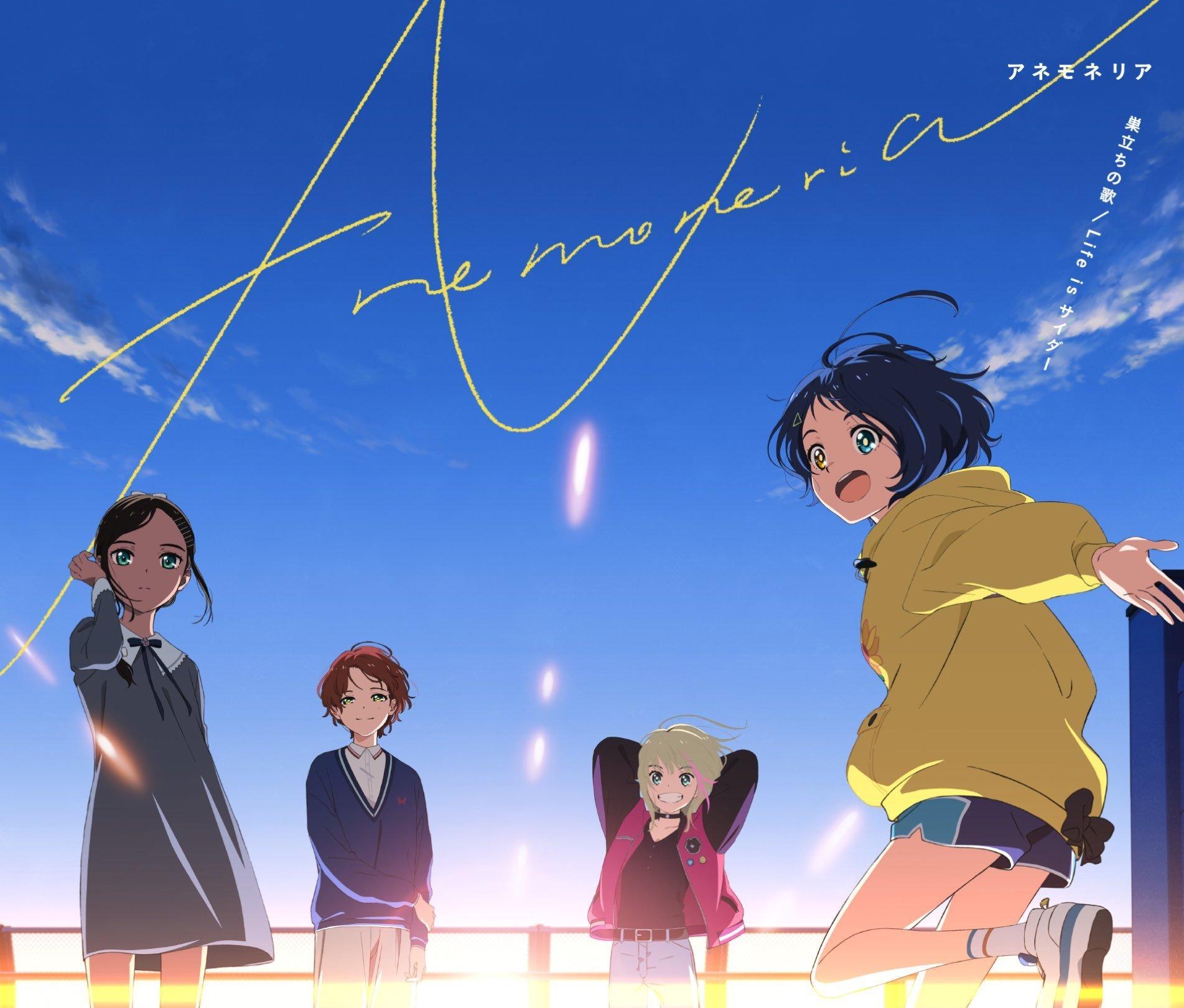 【音乐下载】《奇蛋物语》专辑[96.0khz/24bit]-Anime漫趣社