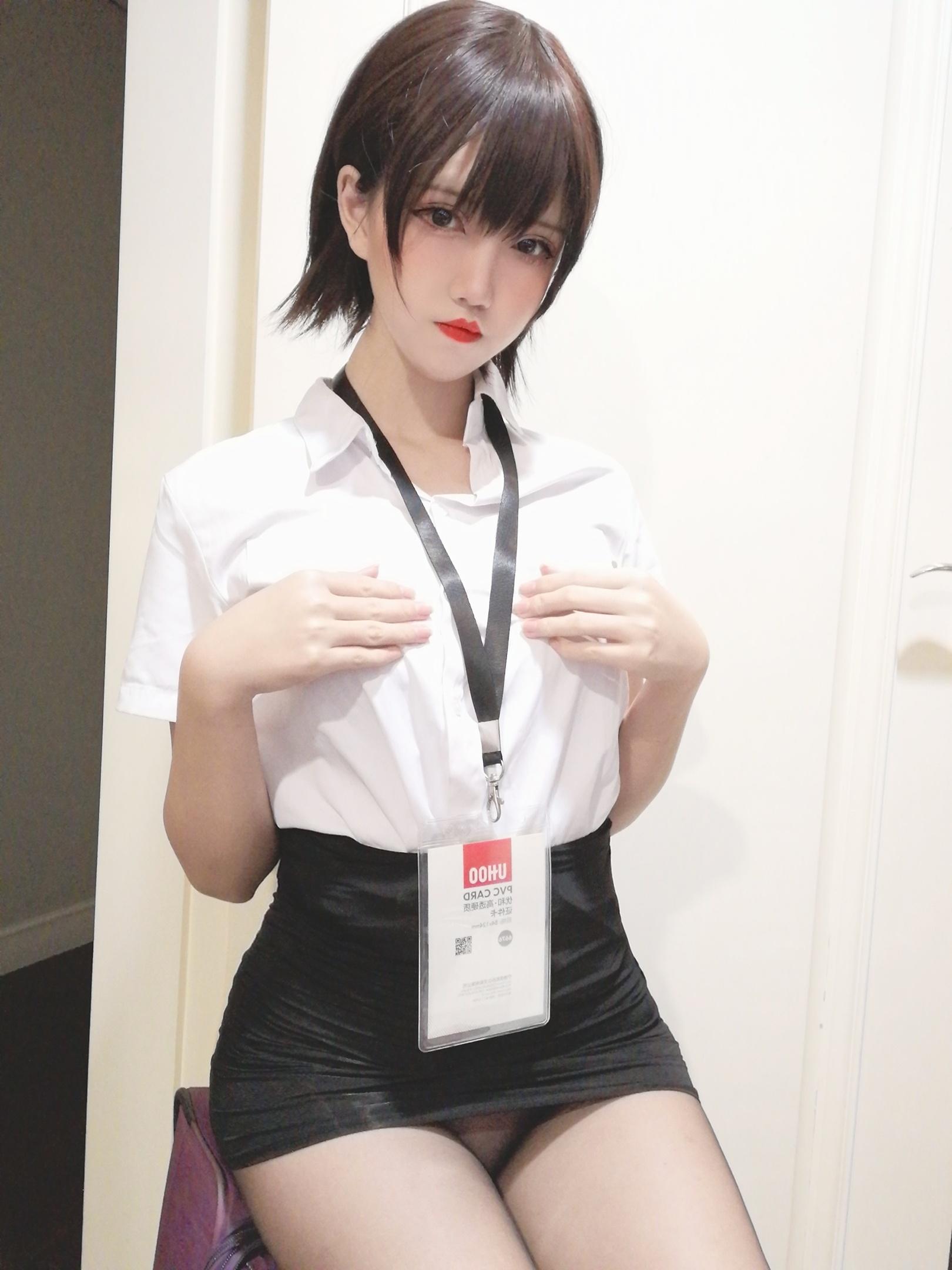 宅男咪zhainanmi.net; (41)