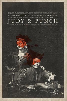 朱迪与潘趣的海报