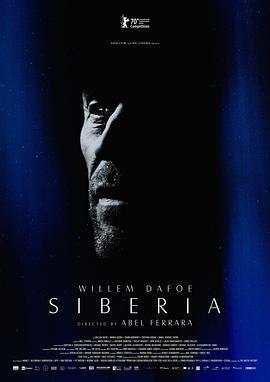 西伯利亚的海报