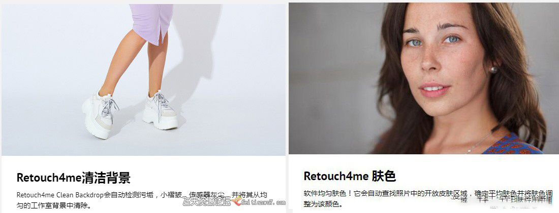 Retouch4me 6套合集 AI人工智能美容润饰中性灰均匀肤色清洁背景_AI磨皮动作 _效果图5