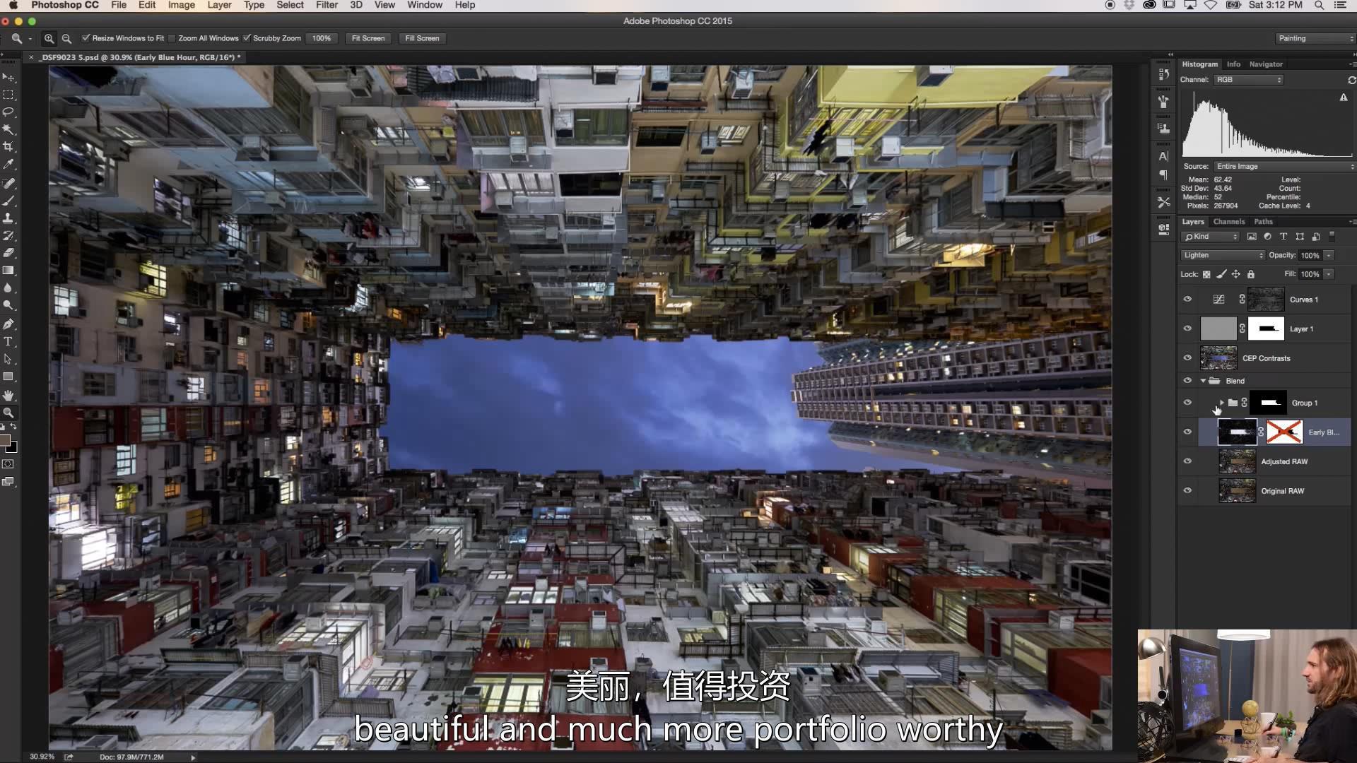 摄影教程_Fstoppers-Elia Locardi世界城市景观星轨风光摄影及后期-中英字幕 摄影教程 _预览图39