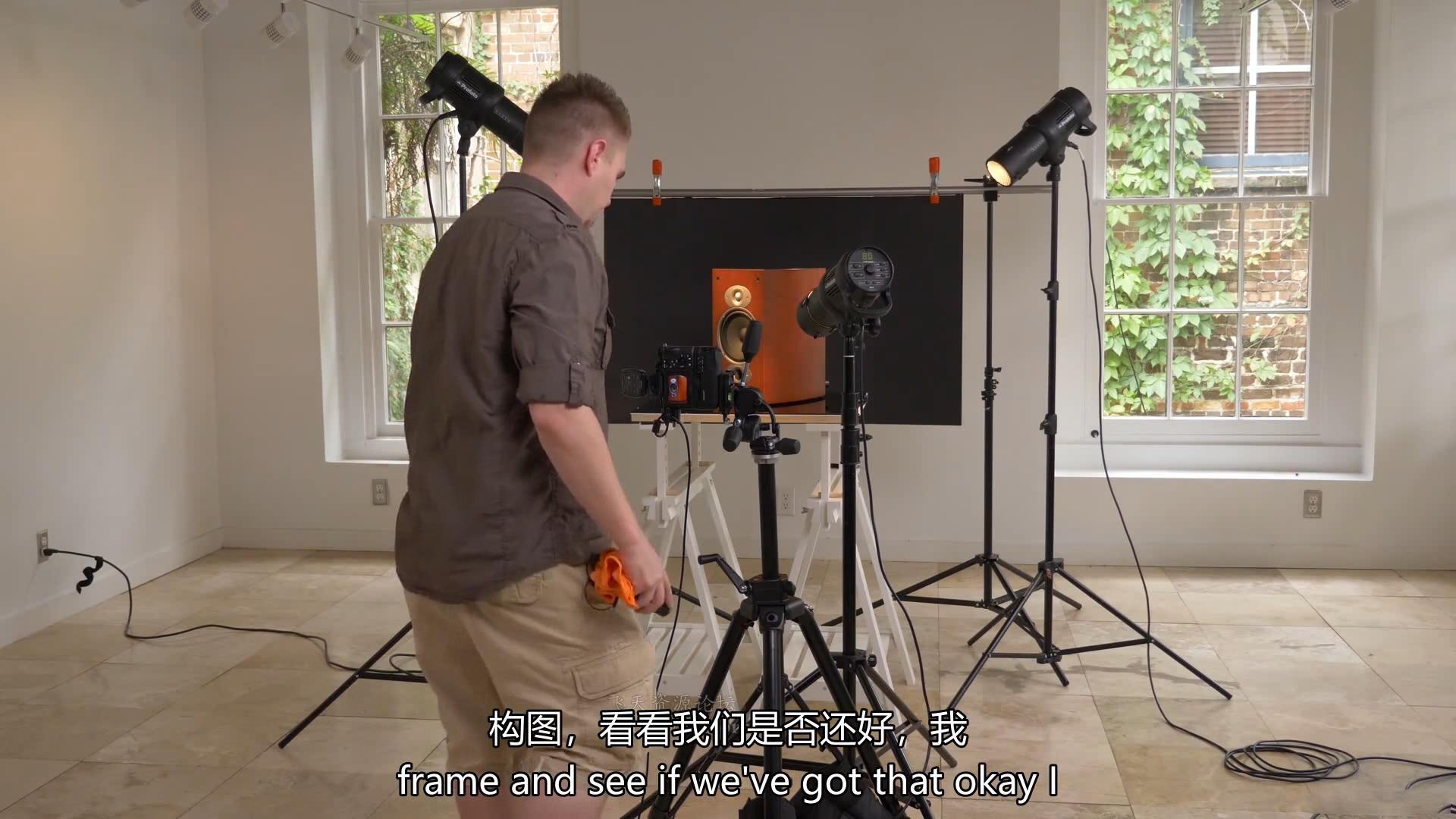 摄影教程_Fstoppers-摄影师Brian RodgersJr高端产品摄影及后期教程-中英字幕 摄影教程 _预览图18