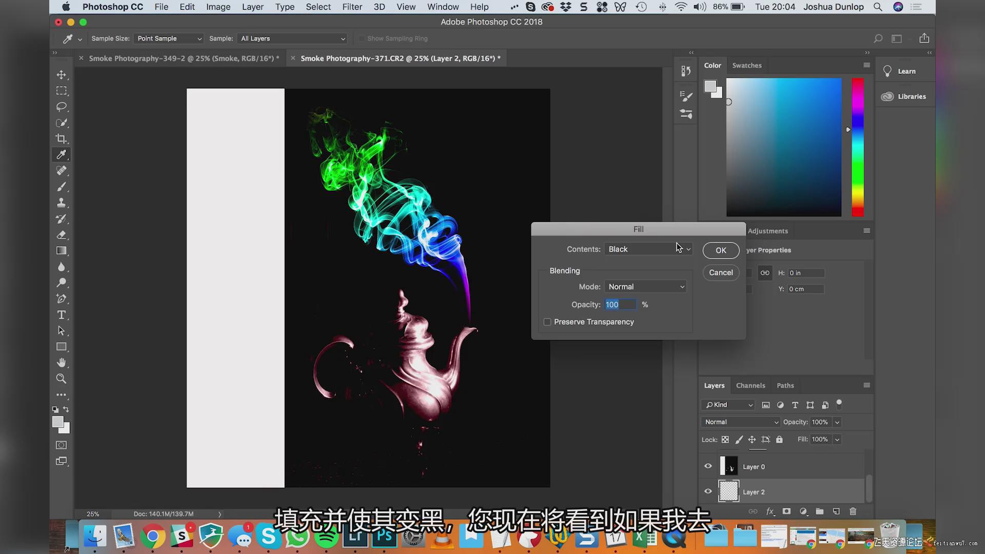 摄影教程_JOSHUA DUNLOP-30天创意摄影产品项目视频课程-中文字幕 摄影教程 _预览图13
